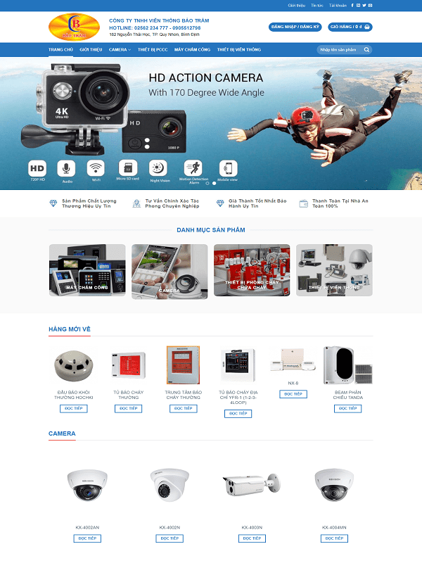 website-camera